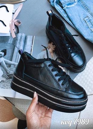 Кроссовки ботинки черные кожаные