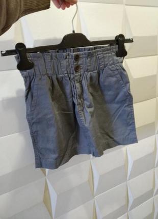 Серая юбка terranova юбка миди серого цвета