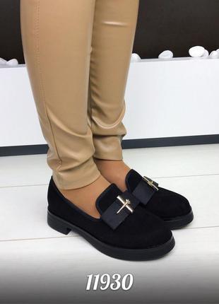 Срочно продам стильные замшевые туфли лоферы 38р