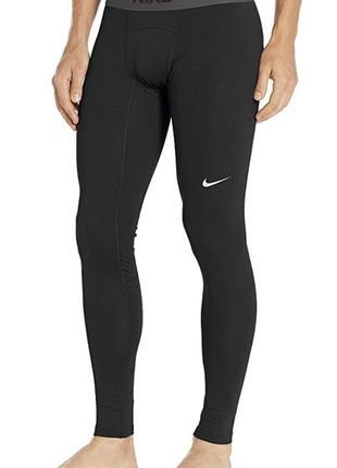 Nike лосины термо