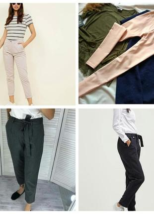 Платья, футболки, пиджаки, куртки, брюки, джинсы