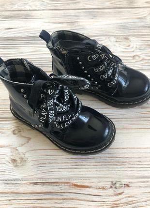Ботинки для девочки демисизон