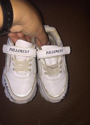 Білі кросівки на дівчинку, 29 розмір