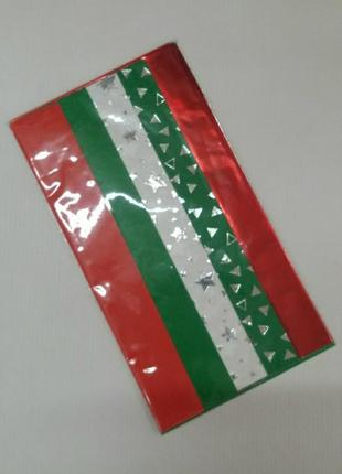 Красивая упаковочная бумага 5 листов