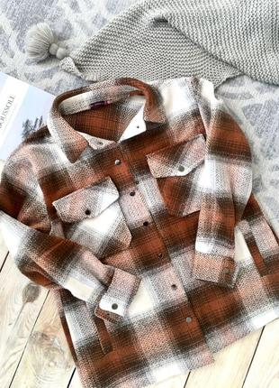 Трендова рубашка
