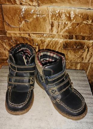 Ботинки, кеды