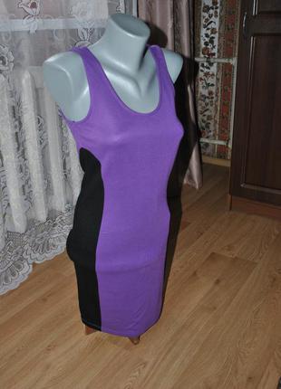 Платье c&a фиолетовое черное