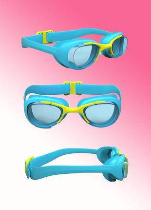 Детские очки для плавания  nabaiji 110-140