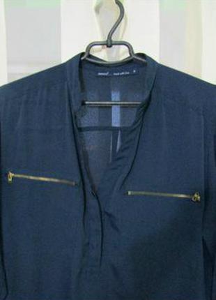 Блуза/next скидка!!!