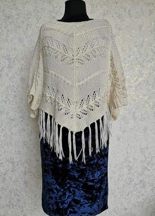 Супер крутое стильное вязаное пончо накидка с бахромой