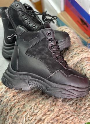 Зимние ботинки чёрные на меху