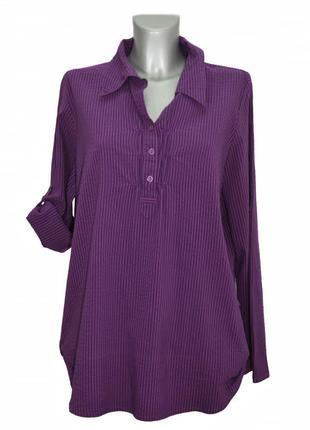 Женская фиолетовая туника yessica. код 1018