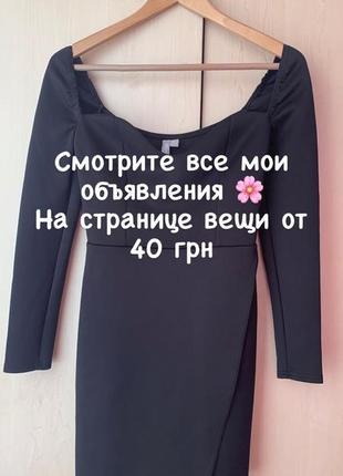 Красивое новое маленькое чёрное платье с вырезом и длинным рукавом от asos