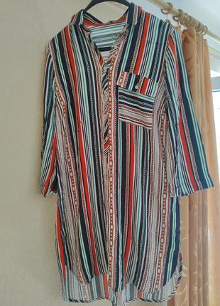 Полосатое платье рубашка в принт цепи