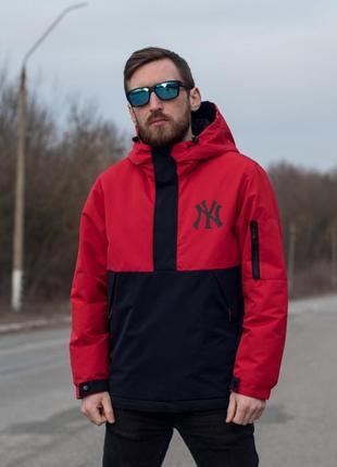 Чоловіча демісезонна куртка