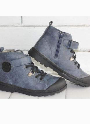 Демисезонные ботинки mb00590 сапоги с резиновым носком защитным споги осенние