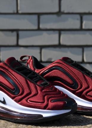 Nike air max 720 женские кроссовки, жіночі кросівки найк