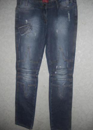 #розвантажуюсь  оригинальные итальянские джинсы на высокую девушку.