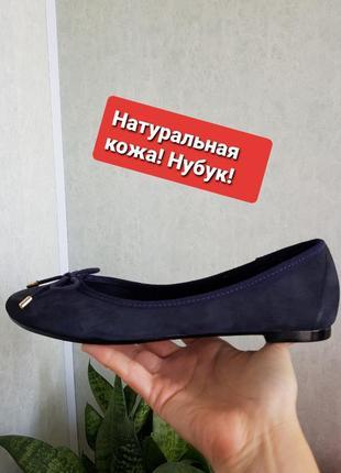 Кожаные балетки туфли на низком каблуке натуральная кожа нубук cosmoparis