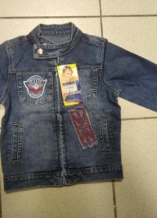 Детский джинсовый пиджак , размер с