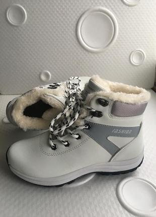 Кроссовки женские новые зимние в наличии