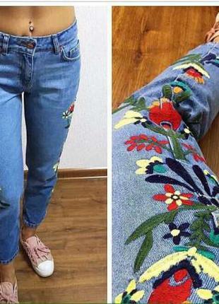 Модные джинсы с вышивкой бойфренд s, m