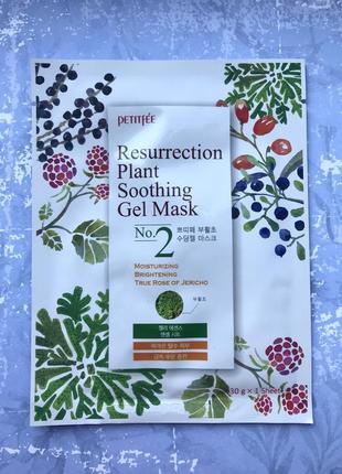 Увлажняющая маска petitfee resurrection plant soothing gel mask