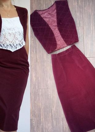 Вінтажний костюм/ комплект винтаж/ ретро/ юбка миди/ жилетка укороченная/ стёганая