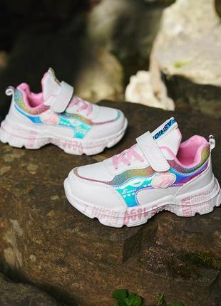 Крутезні кросівки на дівчинку + подарунок