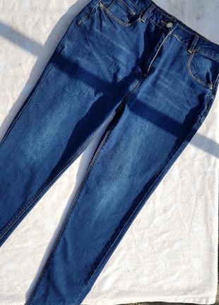 Очень крутые джинсы skinny