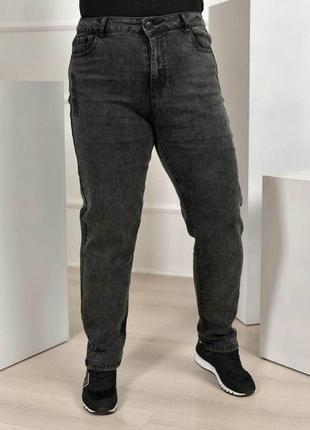 Классные джинсы батал немецкого бренда gina benotti