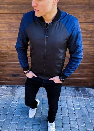 Мужская куртка, распродажа