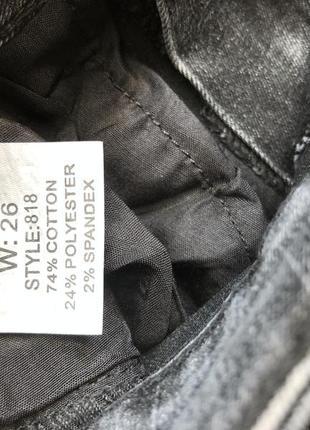 Женские серые джинсы7 фото