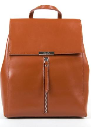 Рюкзак натуральная кожа1 фото