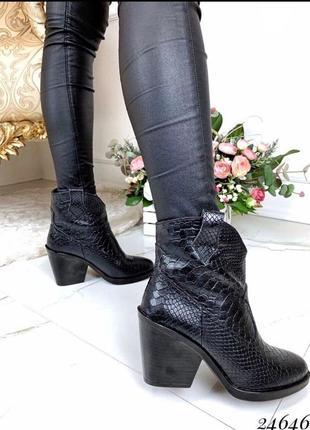 Ботинки казаки кожаные2 фото