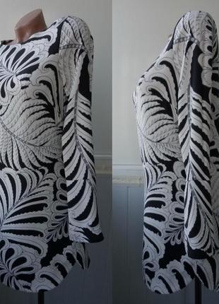Платье футляр из плотного шифона7 фото