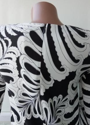 Платье футляр из плотного шифона6 фото