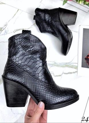 Ботинки казаки кожаные1 фото