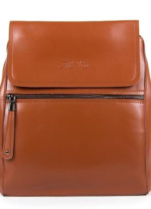 Женский сумка-рюкзак в коричневом цвете, натуральная кожа, два наружных кармана