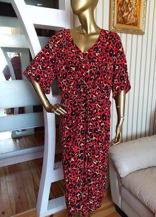 Класне нове плаття1 фото