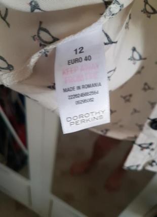 Прелестная рубашечка в птички 46 р5 фото