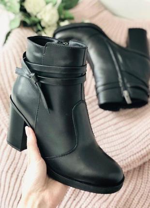 Ботинки женские.5 фото
