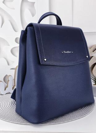 Синий рюкзак david jones 30×28×131 фото