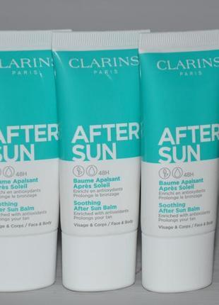 Успокаивающий бальзам после загара для лица и тела clarins soothing after sun balm1 фото