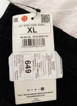 Юбка джинсовая черная новая3 фото