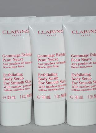 Скраб для тела clarins exfoliating body scrub for smooth skin мини 30мл1 фото