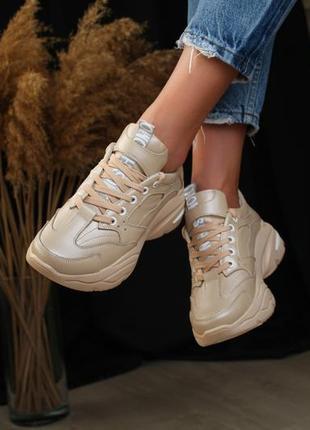 Женские бежевые кожаные кроссовки1 фото