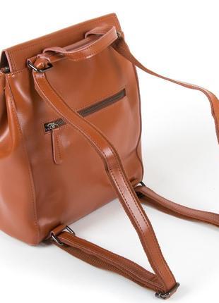 Сумка женская рюкзак кожа2 фото