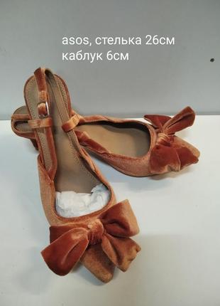 Туфли, балетки, босоножки7 фото