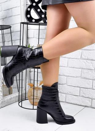 Стильные ботиночки1 фото